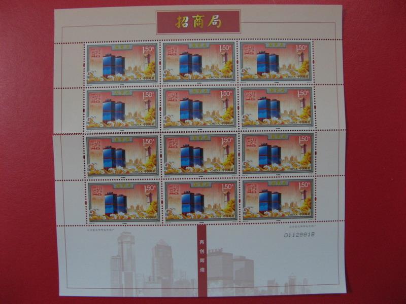 2012年龙邮票值多少钱