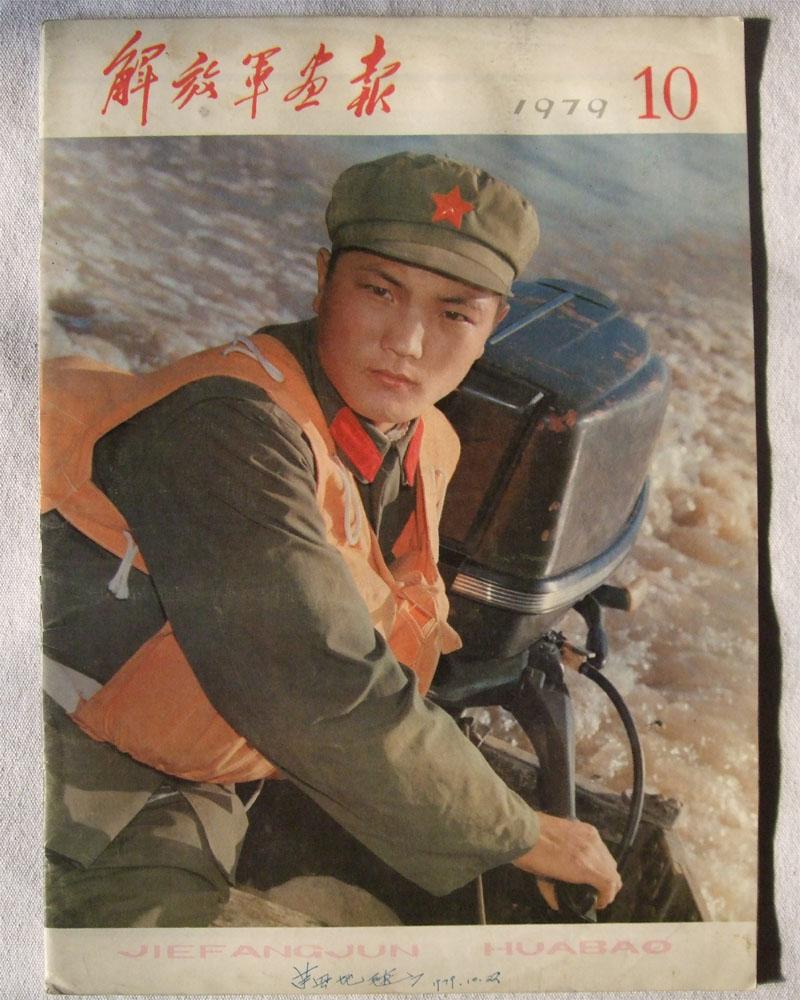 80年代港台老歌_求70-80年代的经典老歌(包含大陆港台)-