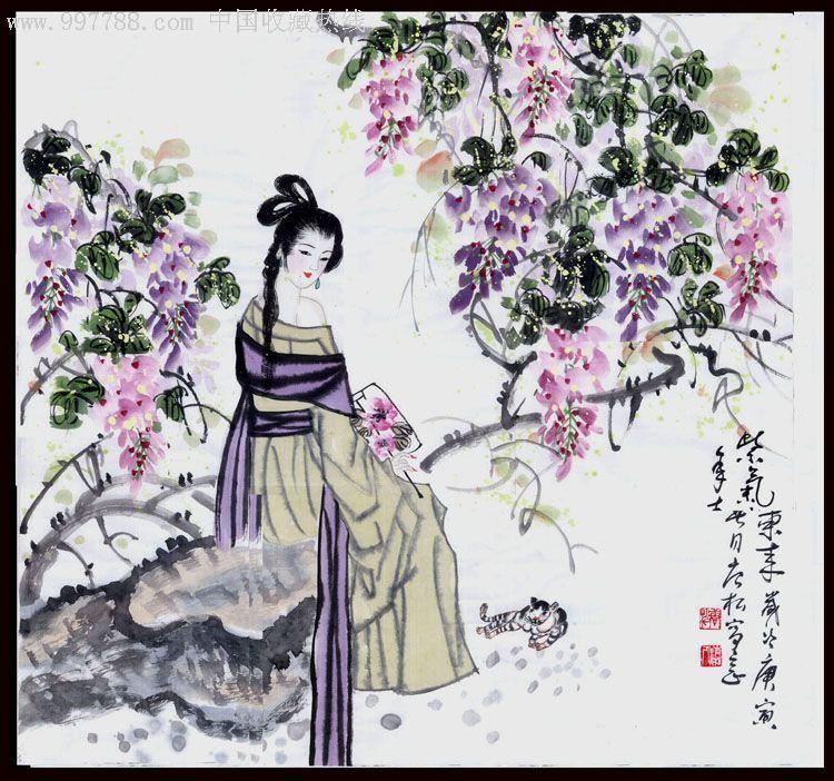 紫气东来---绘画原稿:550元.现代画家唐松的写意人物画