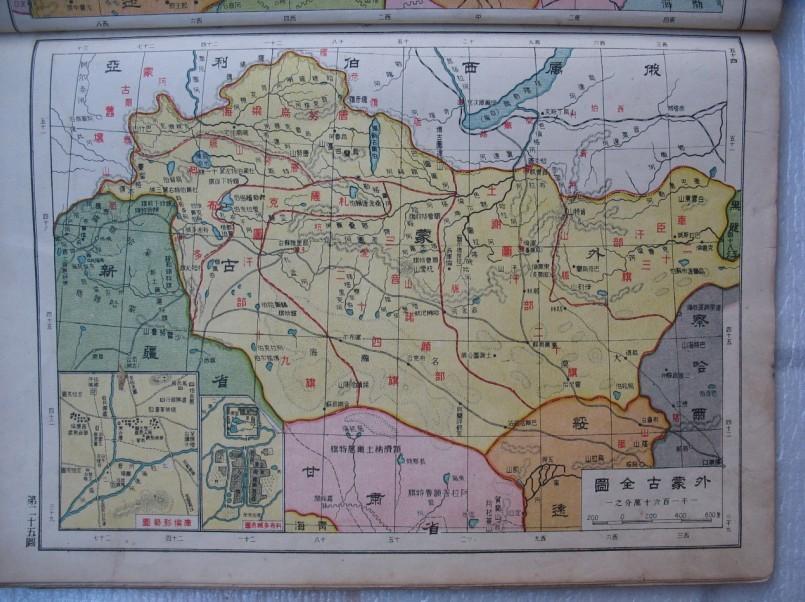 民国前期地图册,五十至九十年代各地地图,收藏类书籍