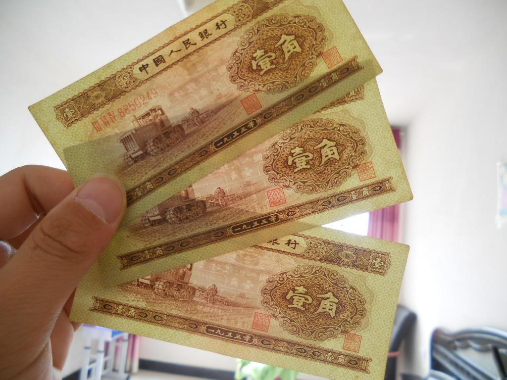 一元钱折花步骤
