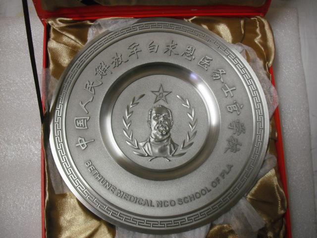 【66】解放军白求恩医务士官学校纪念。[中国