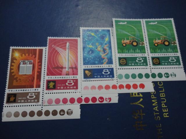 号码一致,照片一致)  地址:吉林省四平市梨树县孤家子镇邮局&
