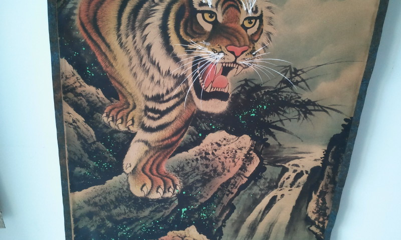 虎纹身图案在线设计图