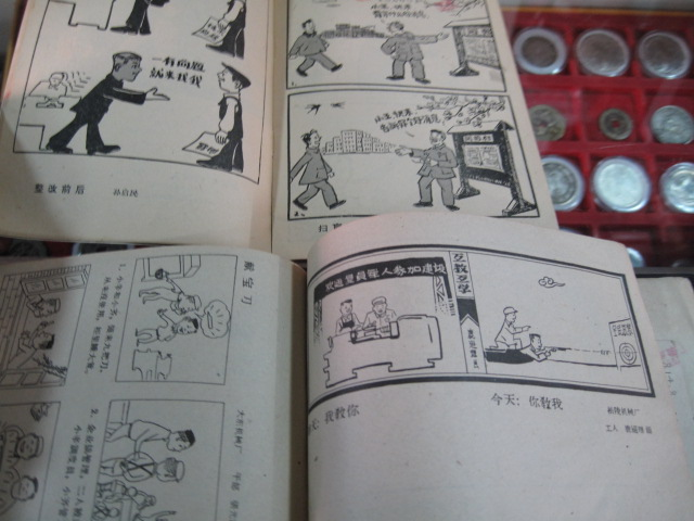 出2本50书画年代漫画[中国交易资讯网投资在线怎么工人漫画图片