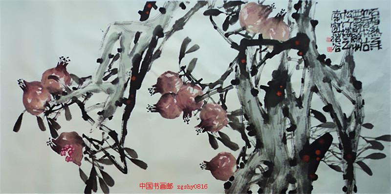 中国根艺美术协会_【2SH中国根艺美术家协会会员、委员·四川