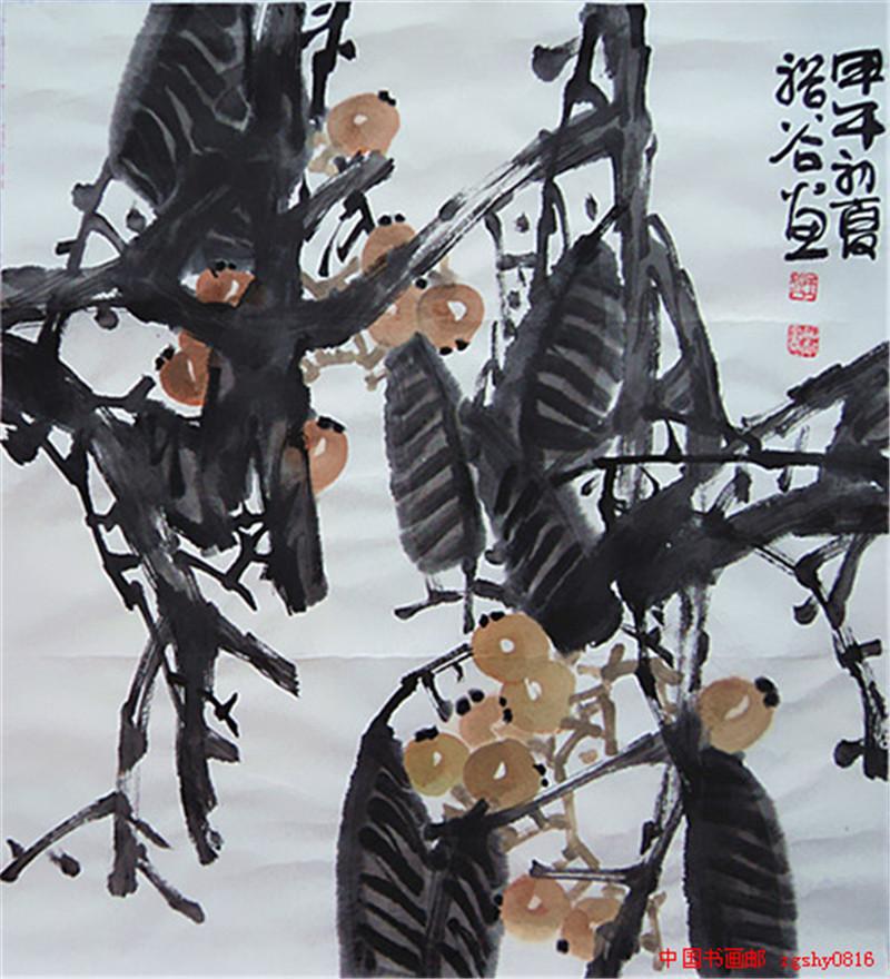 中国根艺美术协会_