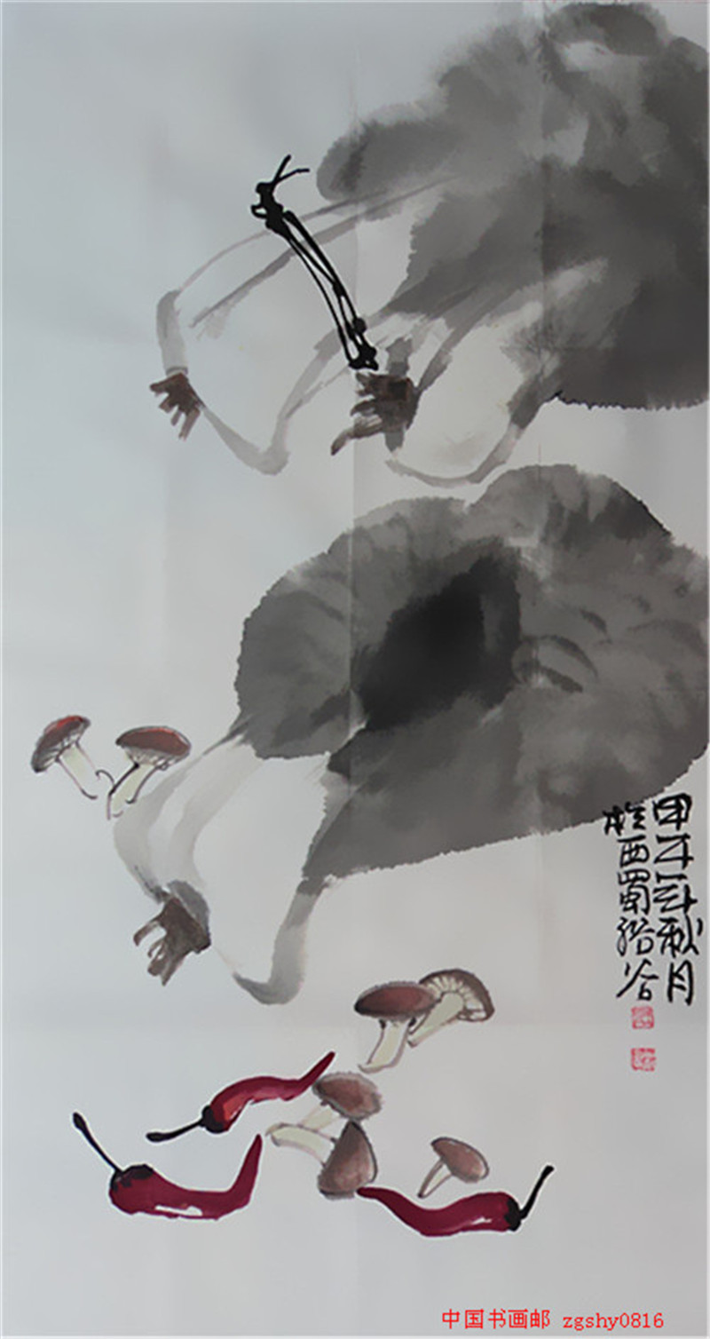 中国根艺美术协会_图片布面硬精装8开厚册中国美术家协会会员