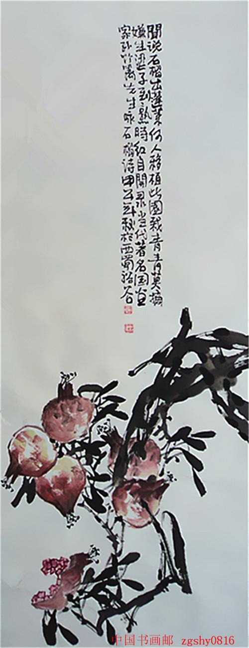 中国根艺美术协会_【3SH中国根艺美术家协会会员、委员·四川