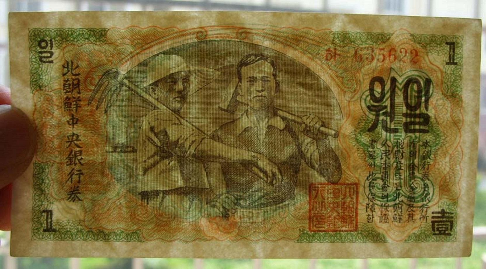 欧元5元水印人头像