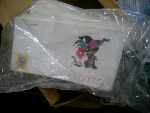售1995年猪年贺卡型邮资信封500套