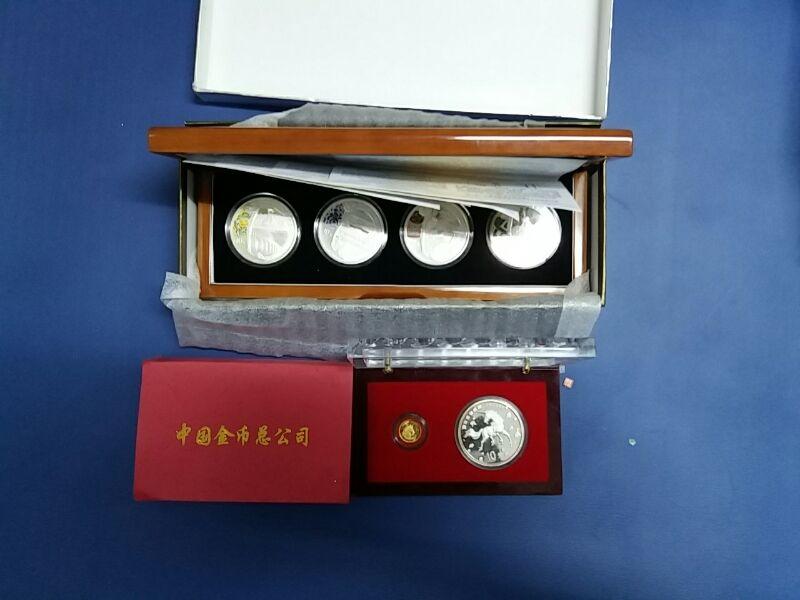现代金银贵金属币-2008奥运银币(第二组)十麒